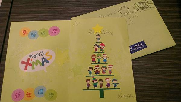 香港聖誕卡內容