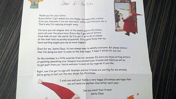 德國聖誕信件內容