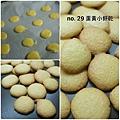 PhotoGrid_1386778246940.jpg