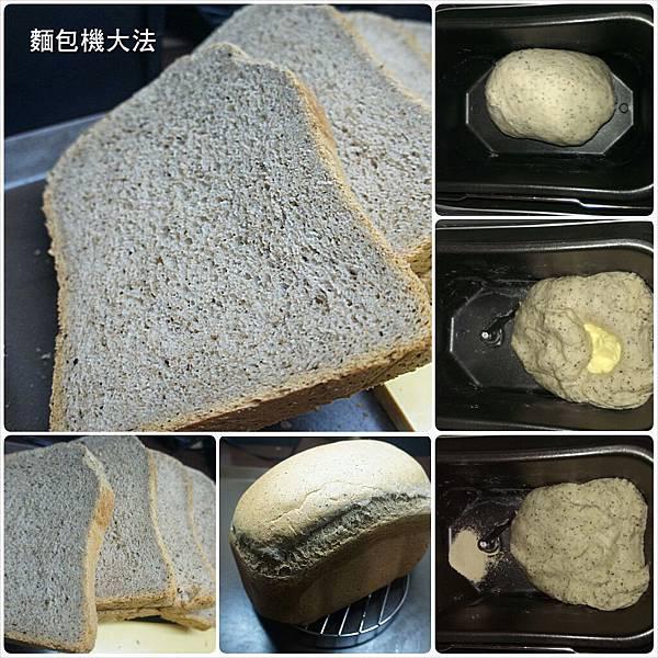 麵包機大法