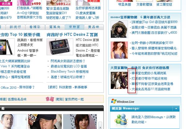 MSN-棒打韓犬.png