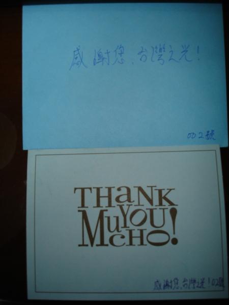 2號卡片信封
