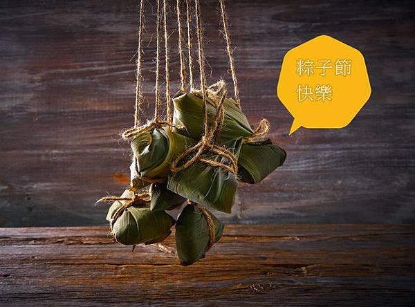 zongzi-glutinous-sticky-rice-dumplings-recipe_79295-1627_副本.jpg