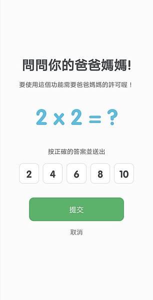 Screenshot_20201201_225829.jpg