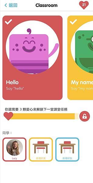 Screenshot_20201201_225847.jpg