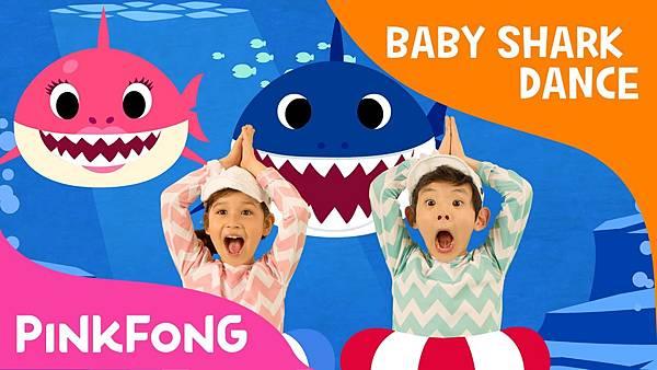 hope-video-baby-shark-dance.jpg