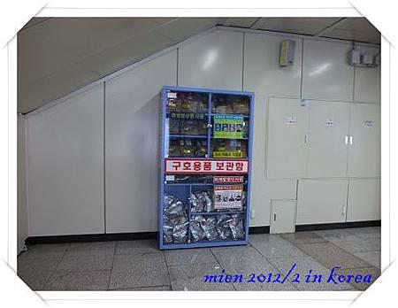 DSCF9876.jpg