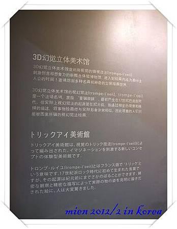 DSCF0627