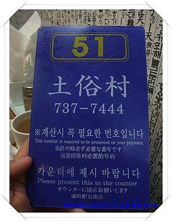 DSCF1314