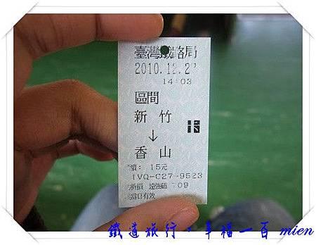 1334953203-DSCF1011.jpg