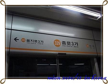 1408590687-DSCF7952.jpg