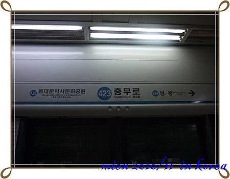 1408590690-DSCF7961.jpg