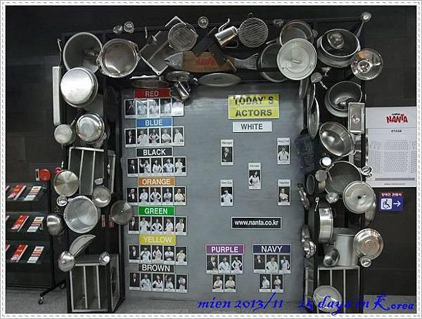 DSCF4087.jpg