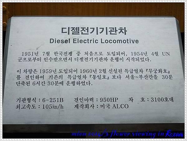 DSCF0450.jpg