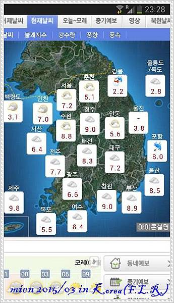 Screenshot_2015-04-07-23-28-25.jpg