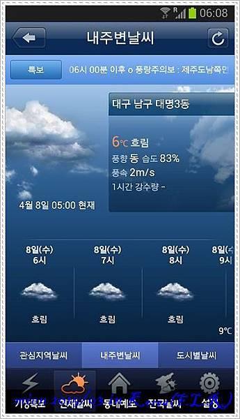 Screenshot_2015-04-08-06-08-26.jpg