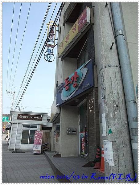 DSCF3912.jpg