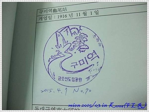 DSCF6074.jpg