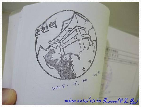 DSCF4496.jpg