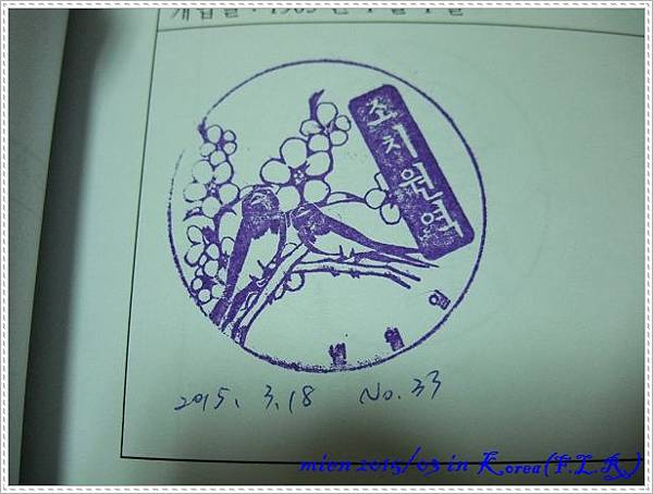 DSCF9357.jpg