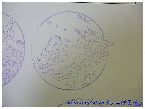 DSCF4505.jpg