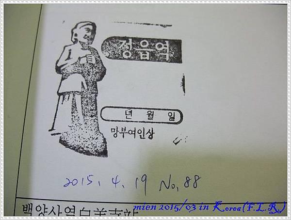 DSCF4509.jpg