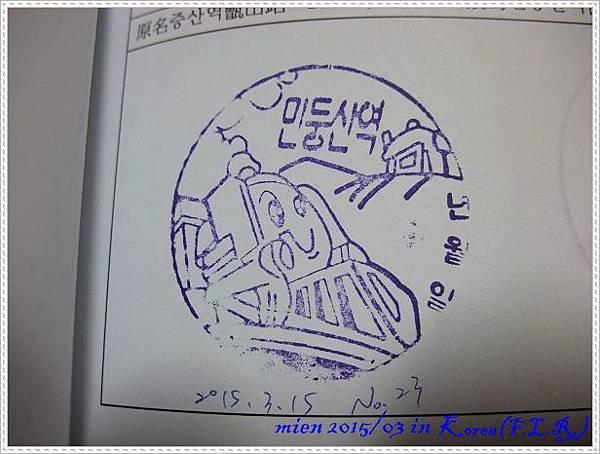 DSCF4117.jpg