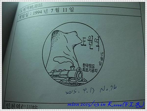DSCF7759.jpg