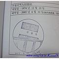 DSCF4120.jpg