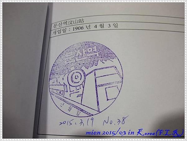 DSCF6481.jpg