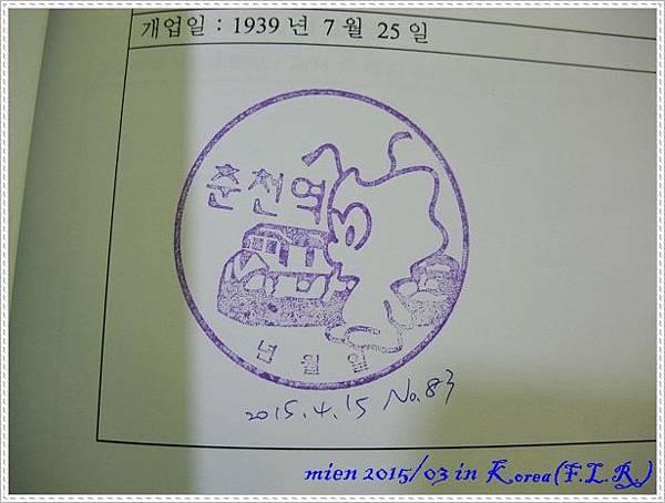 DSCF4485.jpg