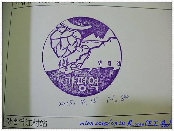 DSCF4488.jpg