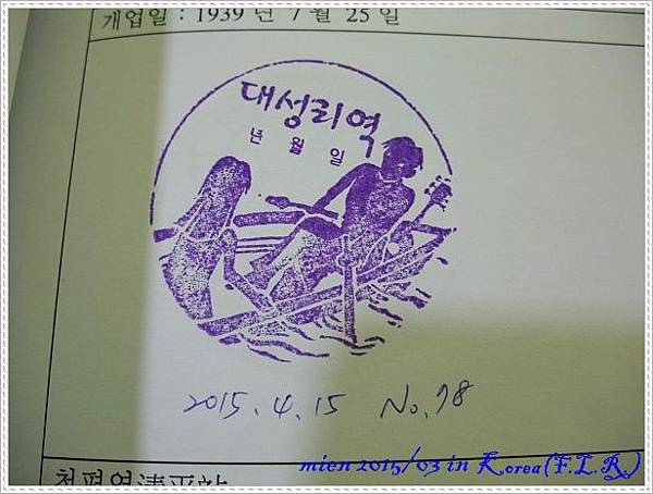 DSCF4491.jpg