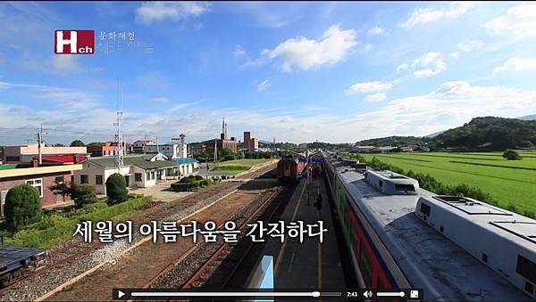 Cheongso.jpg