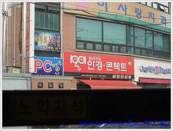 DSCF6967.jpg