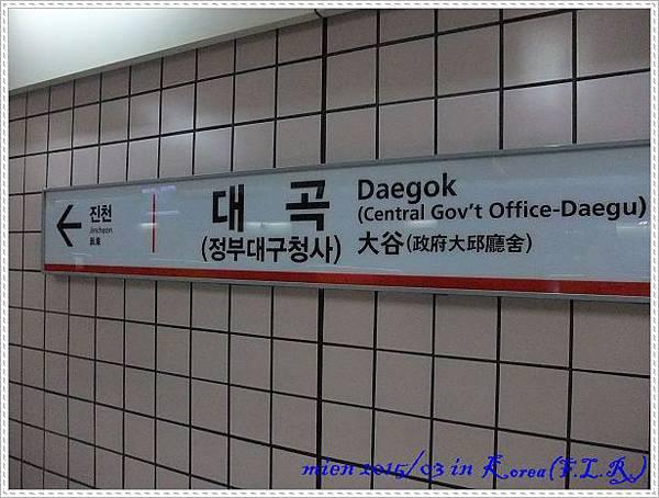 DSCF4413.jpg