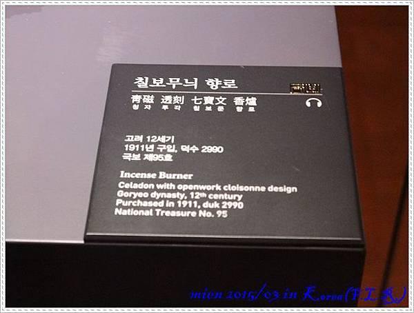 DSCF7946.jpg