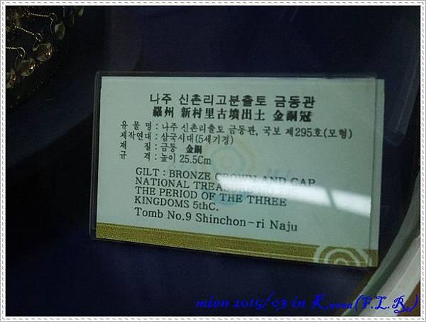 DSCF0858.jpg