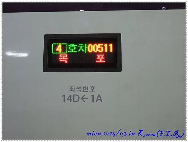 DSCF8638.jpg