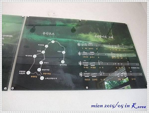 DSCF9760.jpg