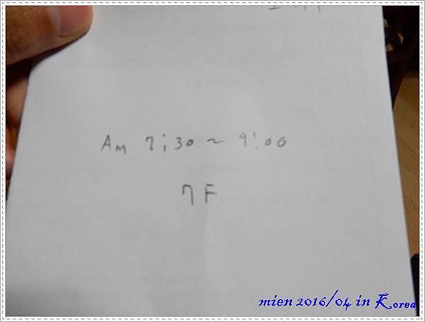 DSCN1656.jpg
