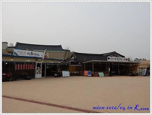DSCN2734.jpg