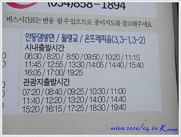 DSCN3483.jpg