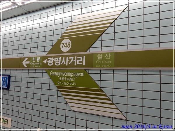 DSCN6759.JPG