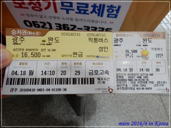 DSCN7599.JPG