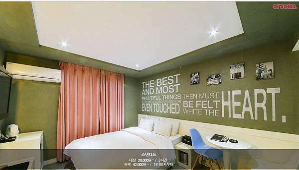 xym2 motel 02.jpg
