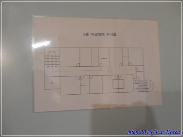 DSCN3252.JPG