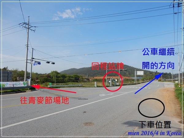 DSCN1720.jpg