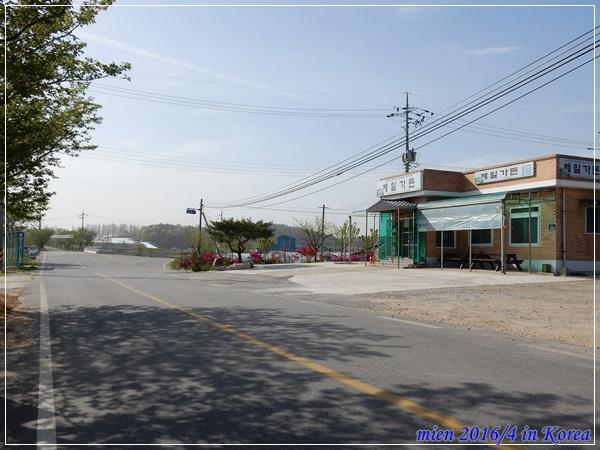 DSCN1732.JPG