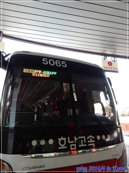 DSCN3911.JPG